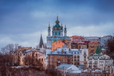Kiev: The Capital City of Ukraine